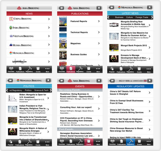 Mongolia Briefing Mobile Apps. Screenshot